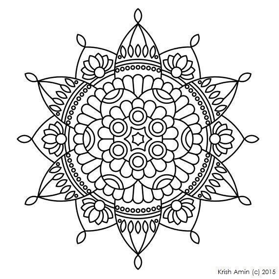 570x570 Printable Intricate Mandala Coloring Pages Instant Download PDF
