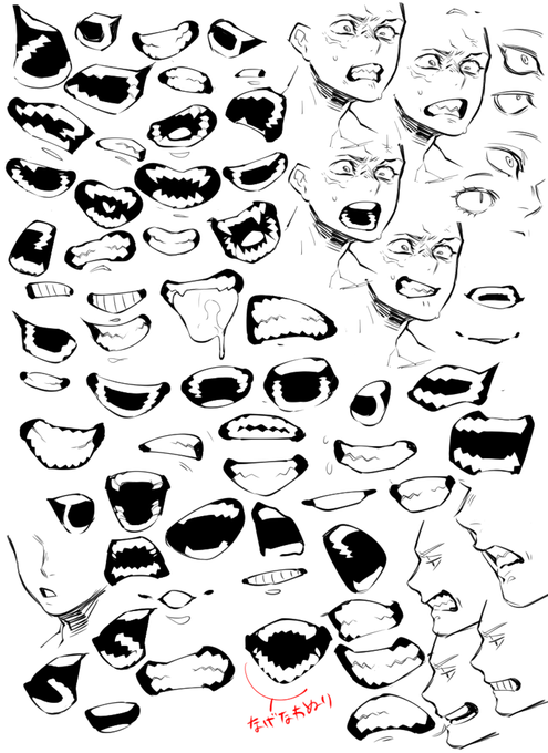 495x680 These Mouths Can Be Used For Reference When Drawing Zombie