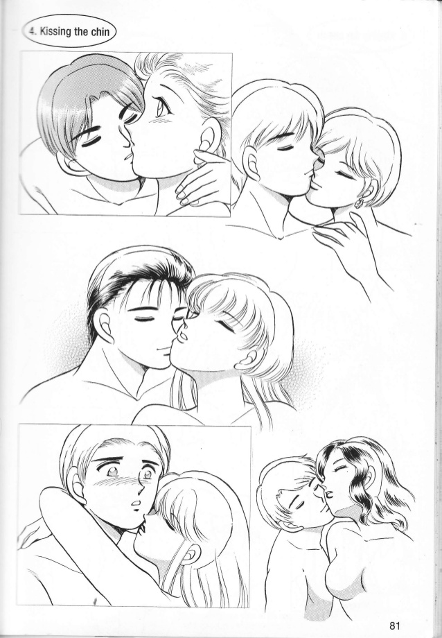 638x920 How To Draw Manga. Drawing Couples