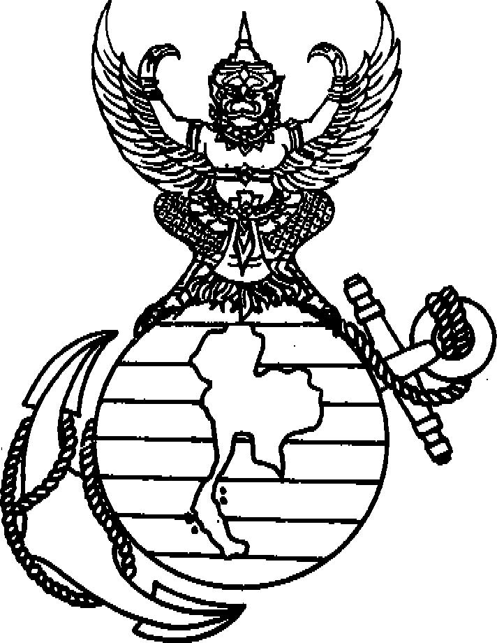 712x920 Fileemblem Of The Royal Thai Marines Corps, Original Published