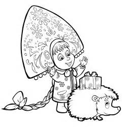 250x250 Masha Is Giving A Present To Hedgehog Coloring Page This Coloring