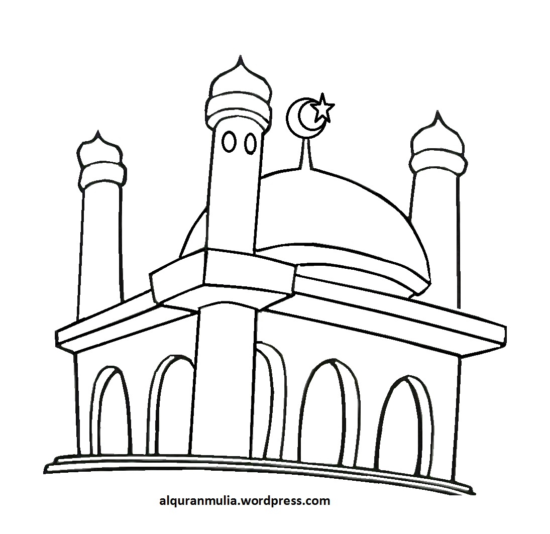 Masjid Drawing At GetDrawings