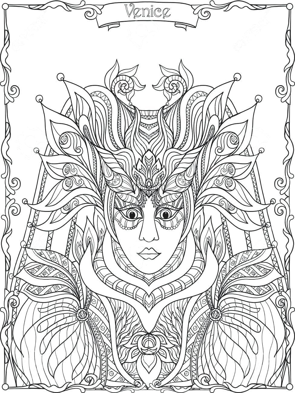 975x1300 Coloring Masquerade Masks Coloring Pages Animal Mask Ball