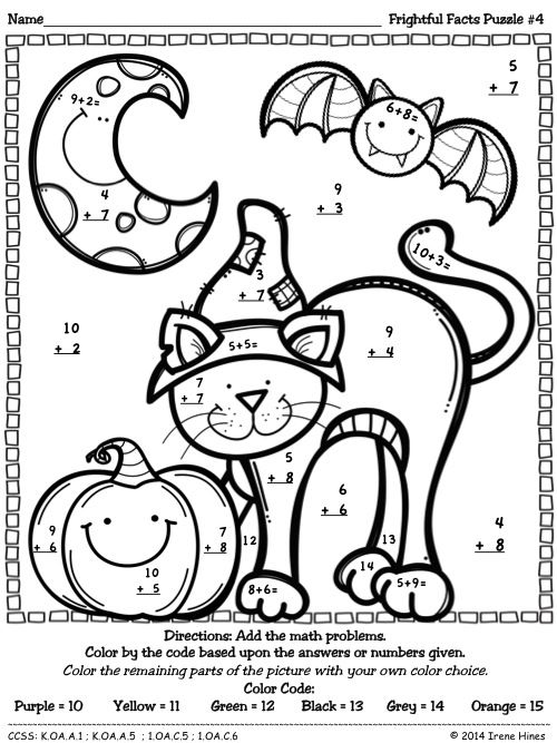 Maths Drawing At Getdrawings Free For Personal Use. 500x667 Halloween Math Coloring Pages Preschool To Good Page Draw Fact. Worksheet. Halloween Worksheets For Pre K At Mspartners.co