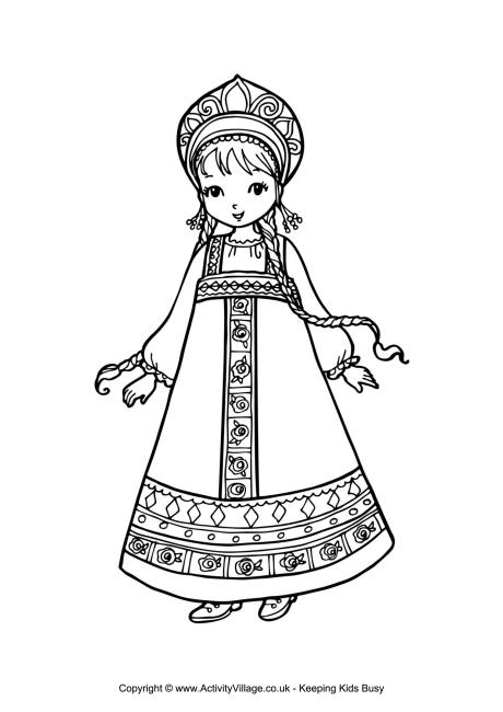 460x650 Russian Christmas Coloring Pages Bell Page