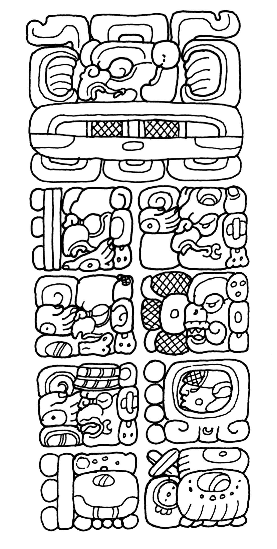 1231x2435 Black And White Guatemalan Monkey Drawing