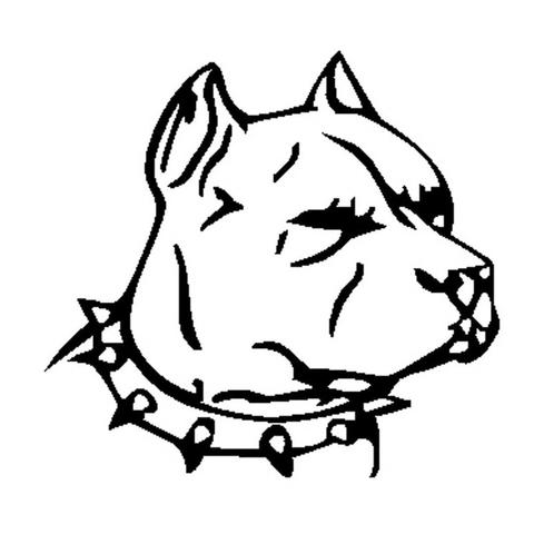 480x480 Mean Looking Pit Bull Head Long Crop Ears Outline Sticker (4.3 X
