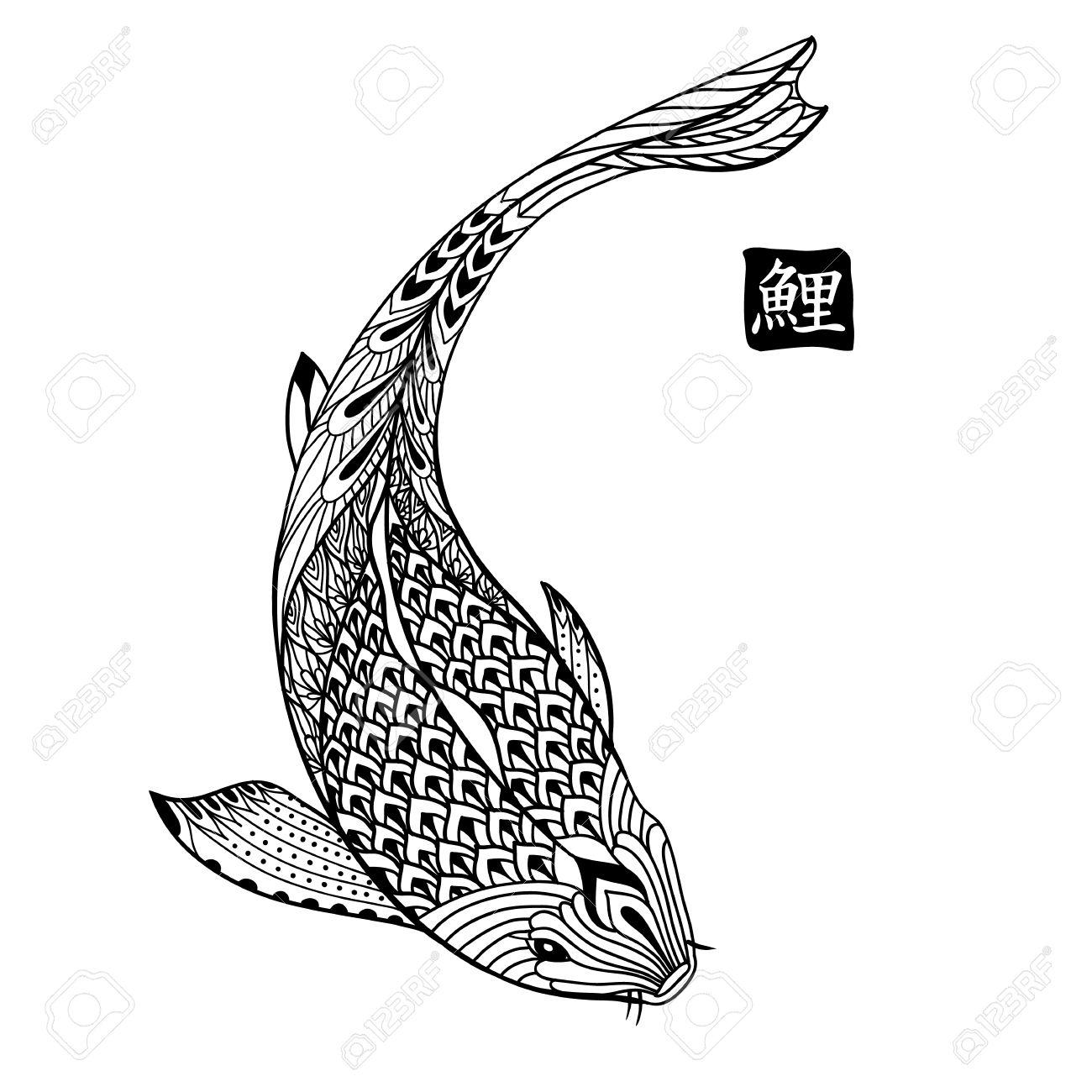 1300x1300 Hand Drawn Koi Fish. Japanese Carp Line Drawing For Coloring Book