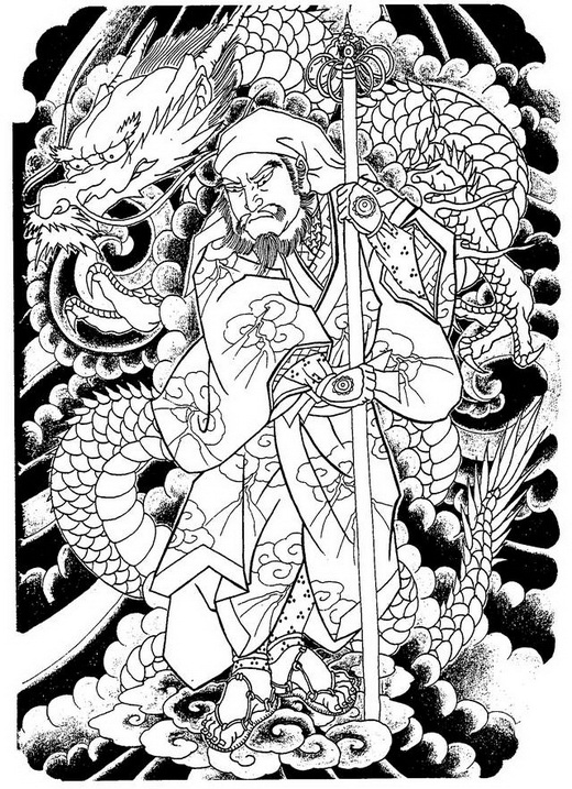 520x717 Japanese Tattoo Design And Meaning Coloring Pages