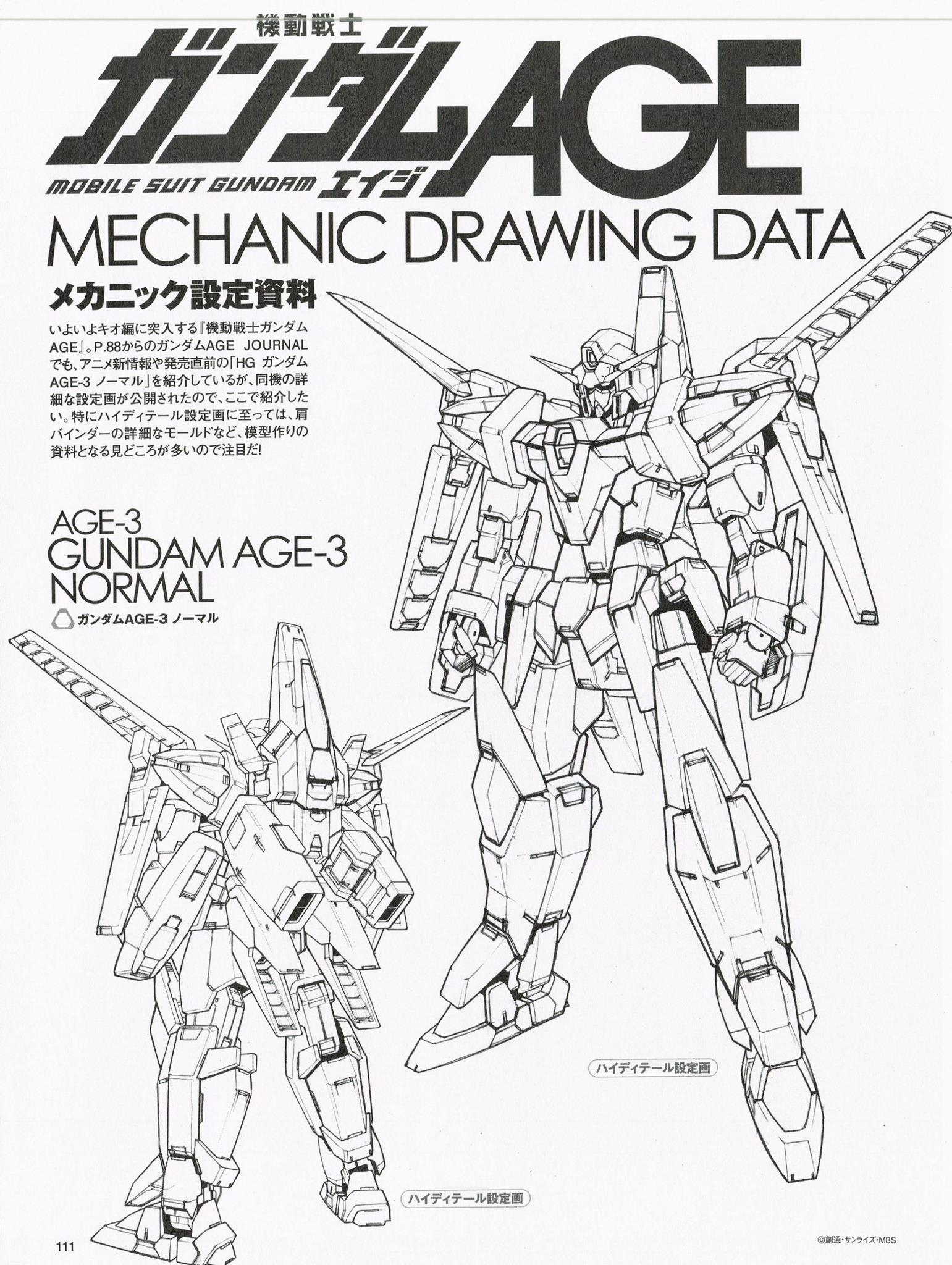 1541x2048 Gundam Age Mechanic Drawing Data Gundam Age 3 Normal (Wallpaper
