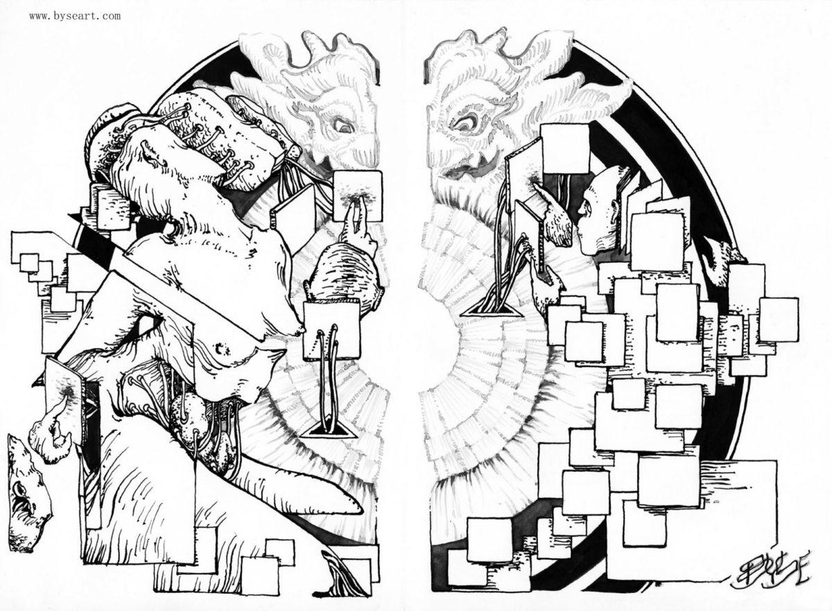 1200x881 Paper Byse Art
