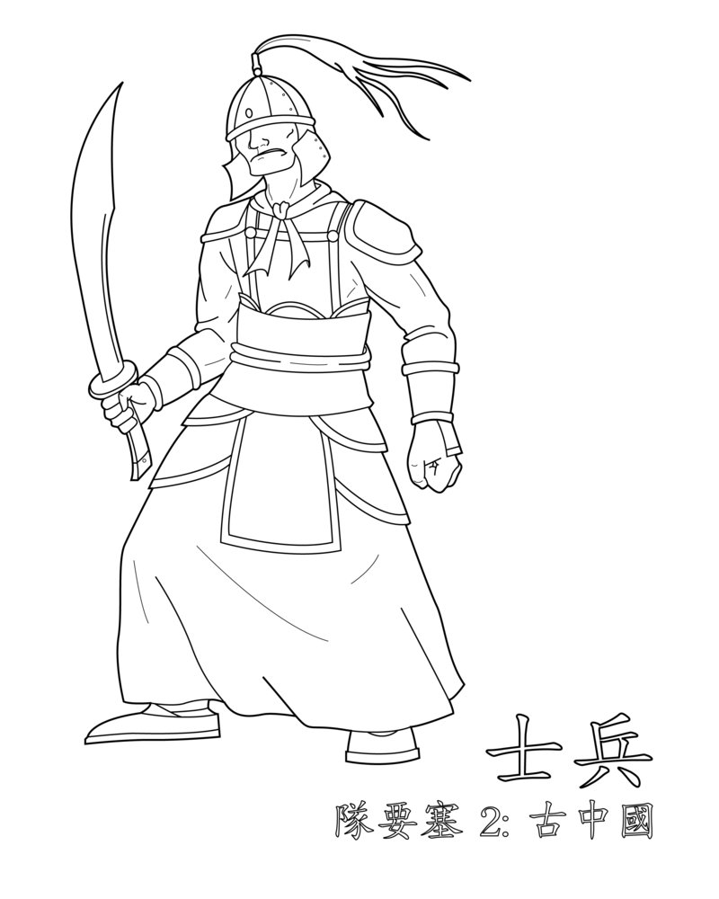 800x1000 Tf2 Ancient China Soldier By Redscoutplz