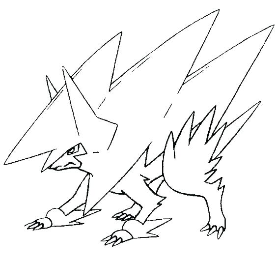 564x533 this is charizard coloring pages images y coloring pages mega ex