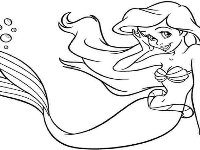 640x480 A Drawing Of A Mermaid How To Draw A Mermaid