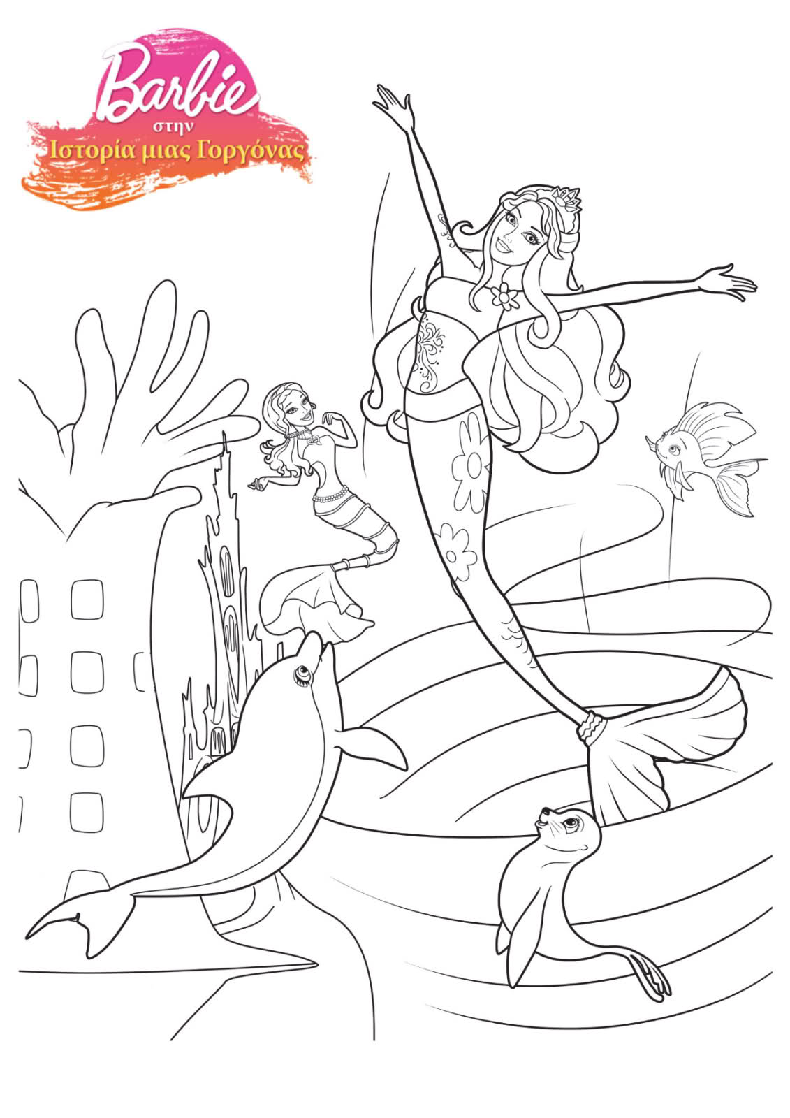 1131x1600 Barbie In A Mermaid Tale Coloring Pages 61 Online Mattel Dolls
