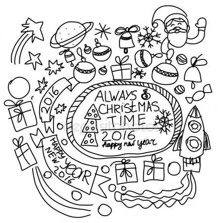 450x450 Merry Christmas And Happy New Year. Kids Drawing. Stock Vector
