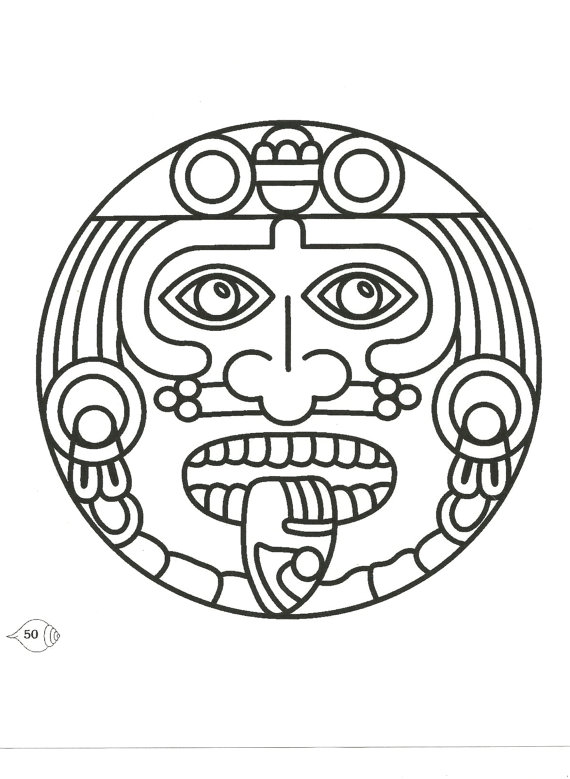 570x779 Aztec, Mexico, Mexican Symbolic Image Printed In Your Choice Of 11