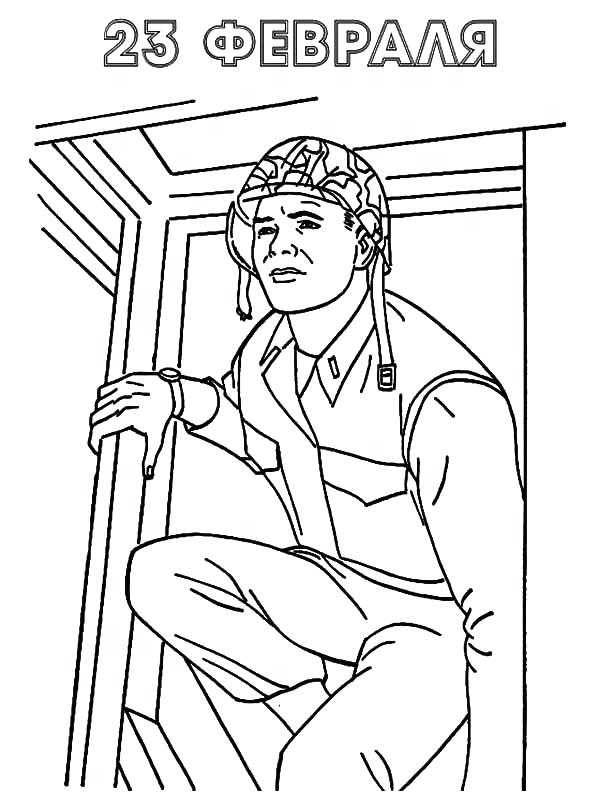 600x804 Soldier Pictures To Color Military Colonial Soldier Coloring Pages