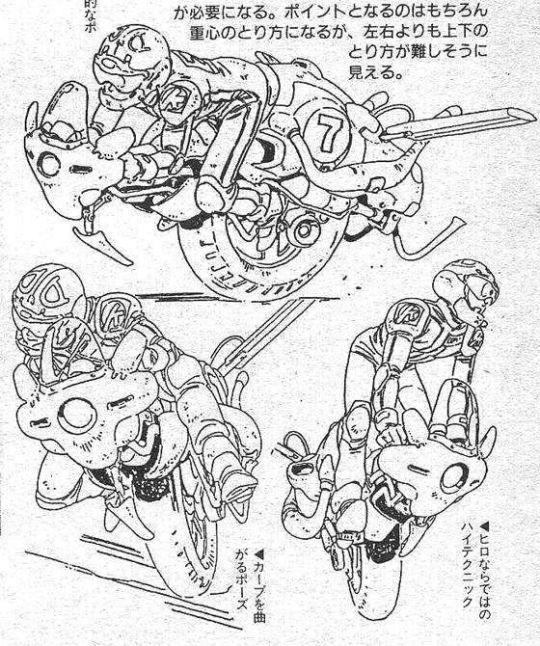 540x646 Junxyard Good Manga