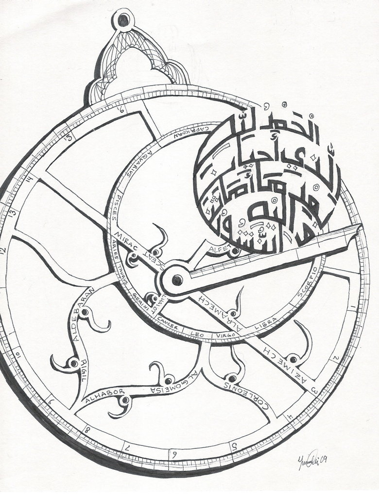 780x1024 Ink Drawing Of Mine From Years Ago Of Astrolabe