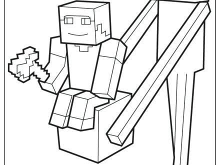 440x330 Coloring Pages For Minecraft Free Coloring Pages Of Pix Axe