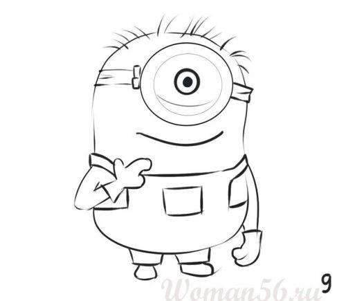 500x435 How To Draw A One Eyed Minion With A Pencil Step By Step