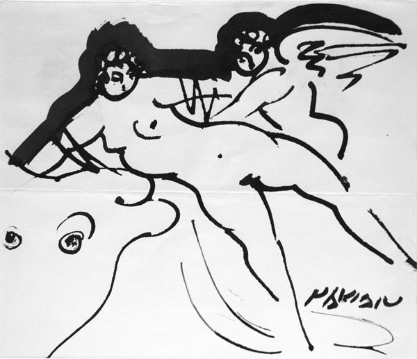 600x517 Reuben Nakian (American, 1897 1986) Mythological Drawings