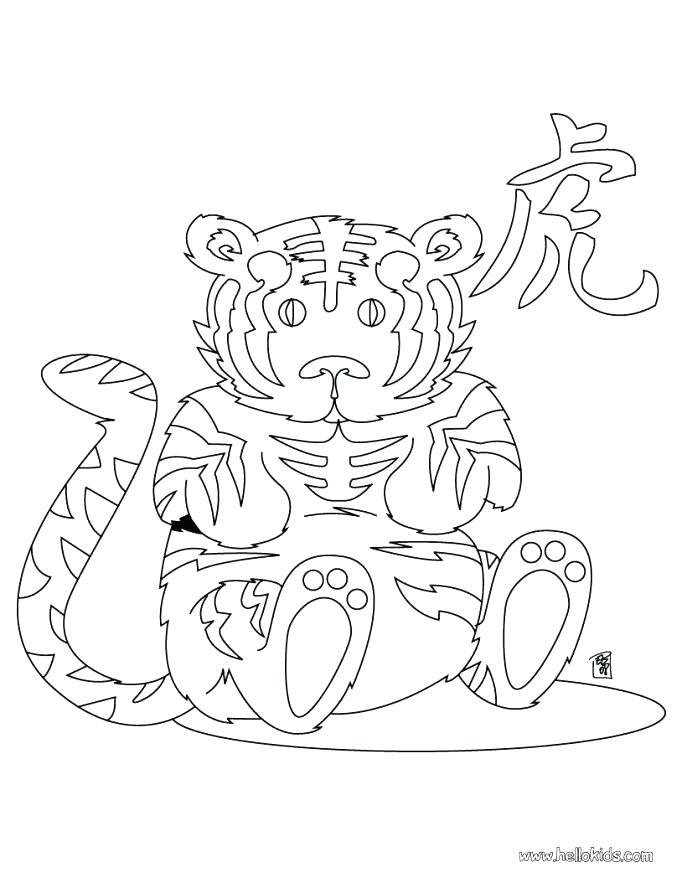 687x888 Eel Coloring Page Eel Coloring Pages Zebra Moray Eel Moray Eel