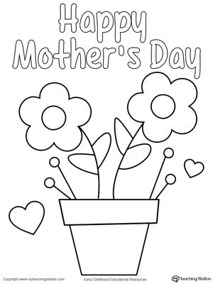 Mothers Day Card Drawing At Getdrawings Com Free For Personal Use