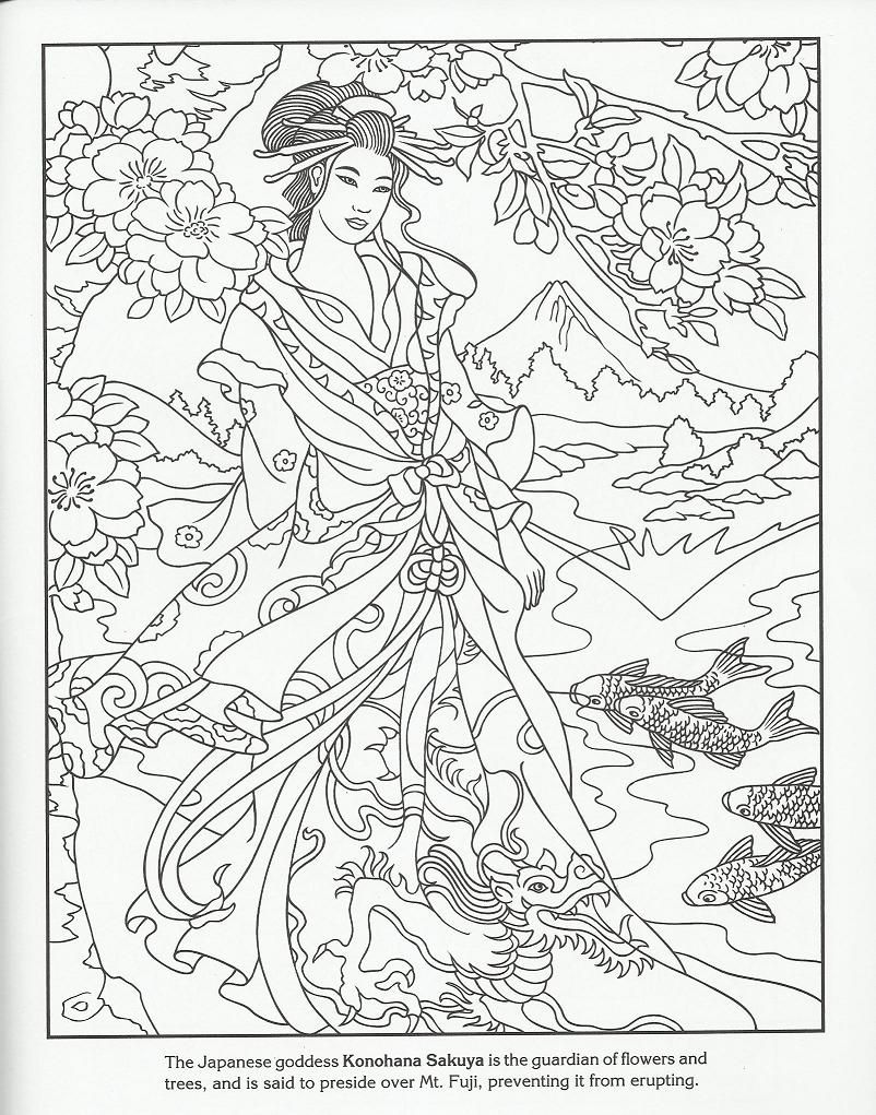 802x1021 Geisha Adult Coloring Page