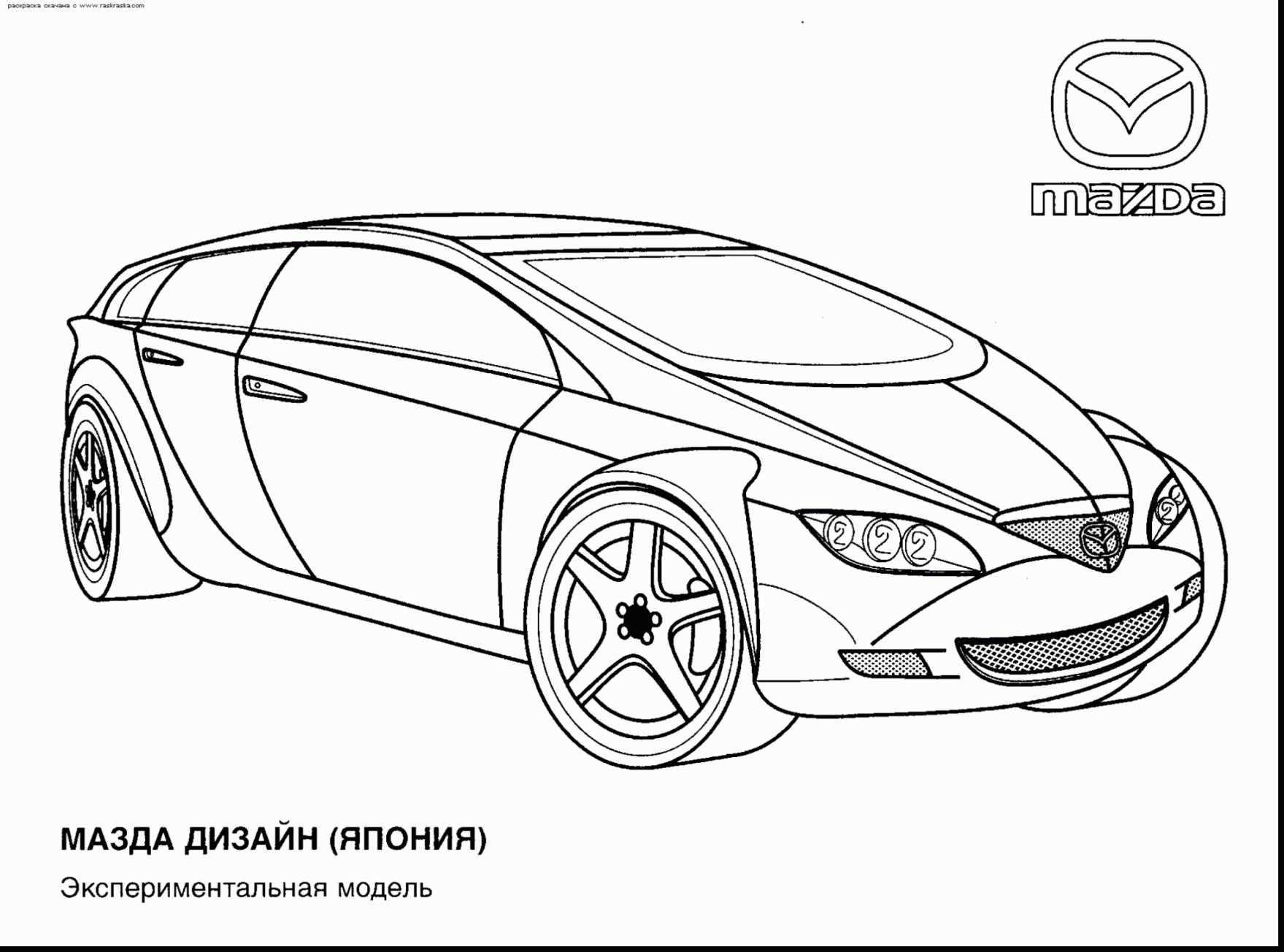 1759x1304 Coloring Pages Of Muscle Cars Uvan.us