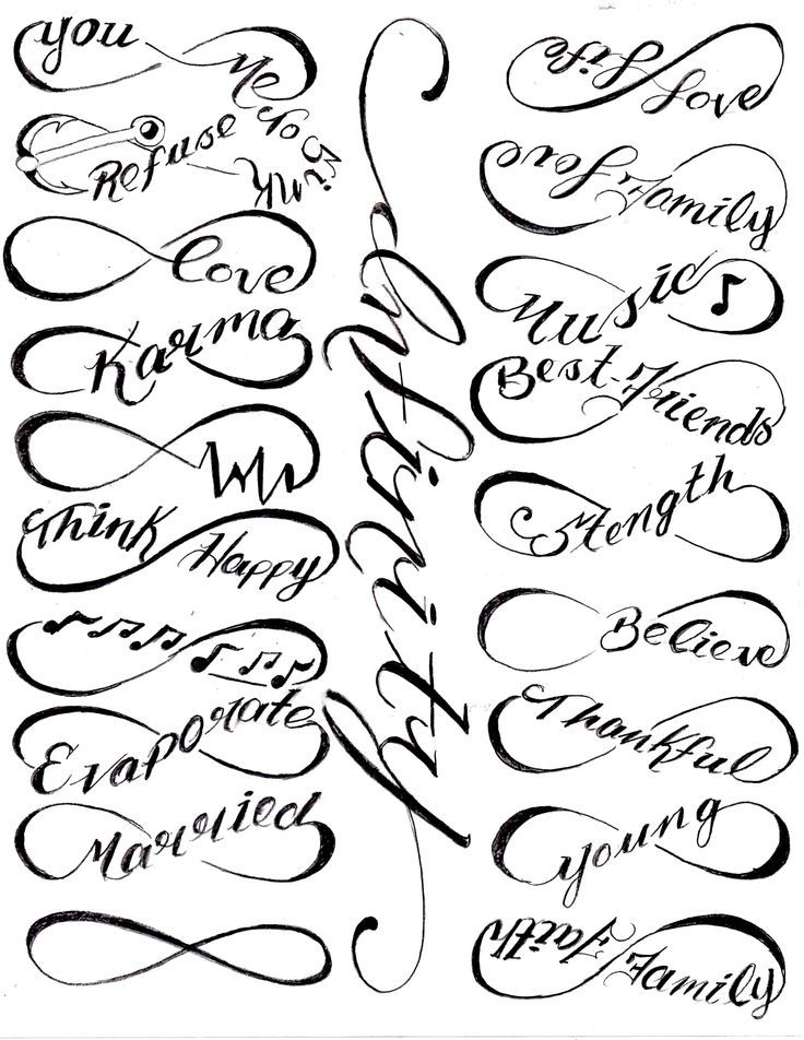 736x952 Infinity Symbol With Music Notes