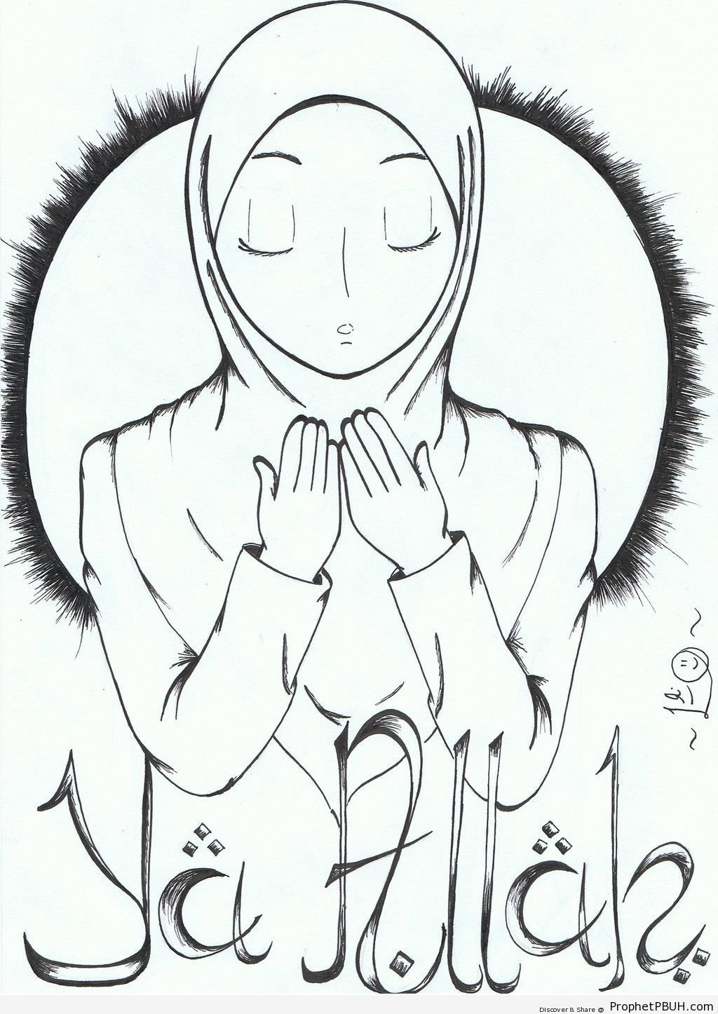 1024x1446 Anime Muslimah Making Dua Drawings Pictures Prophet Pbuh