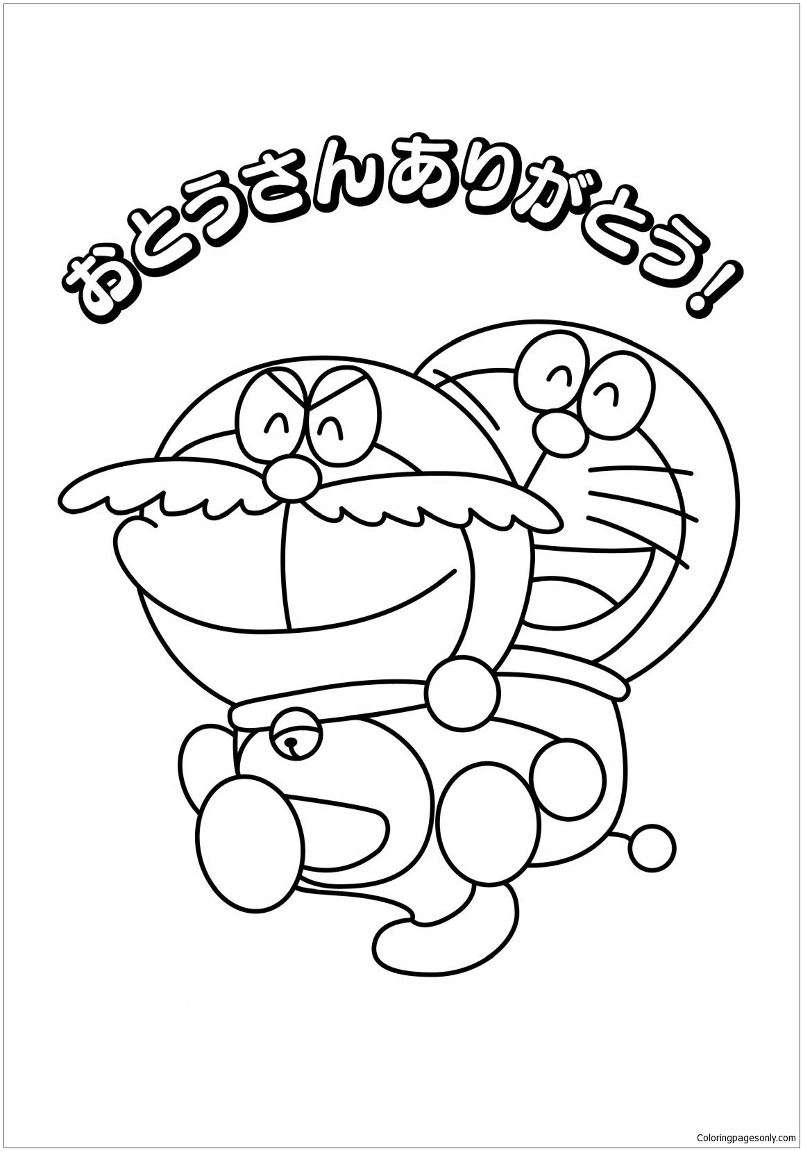 1157x1657 Doraemon With Mustache Coloring Page