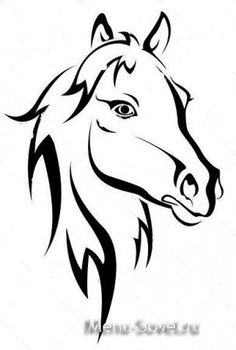 236x350 Andalusian Horse Logo Design With Arched Neck And A Flying Mane