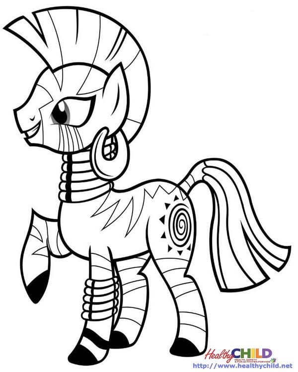 600x750 Mlp Coloring Pages Zecora