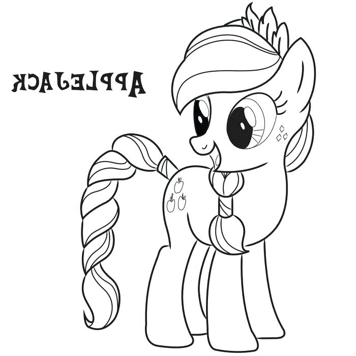 700x700 Mlp Fim Coloring Pages Download And Print My Little Pony