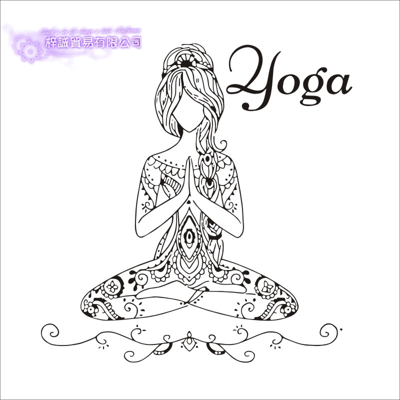 800x800 Dctal Yoga Girl Quotes Namaste Wall Decal Hinduism Wall Sticker