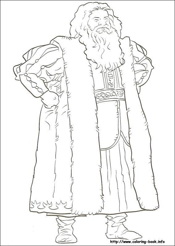 Narnia Drawing at GetDrawings.com | Free for personal use Narnia ...