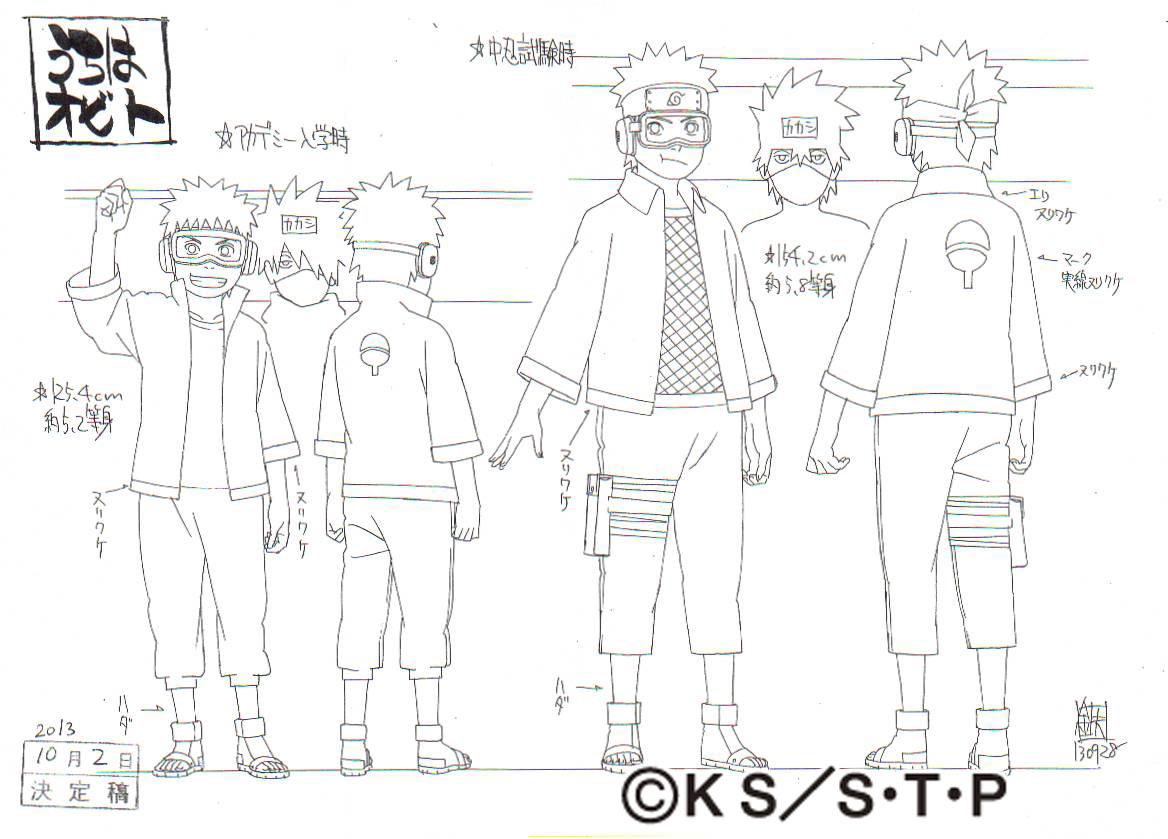 1168x839 Pin By Hugo Costa On Naruto Character Design Naruto
