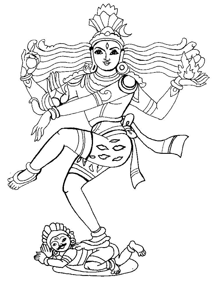 750x994 Sri Ramakrishna Math, Chennai Coloring Book