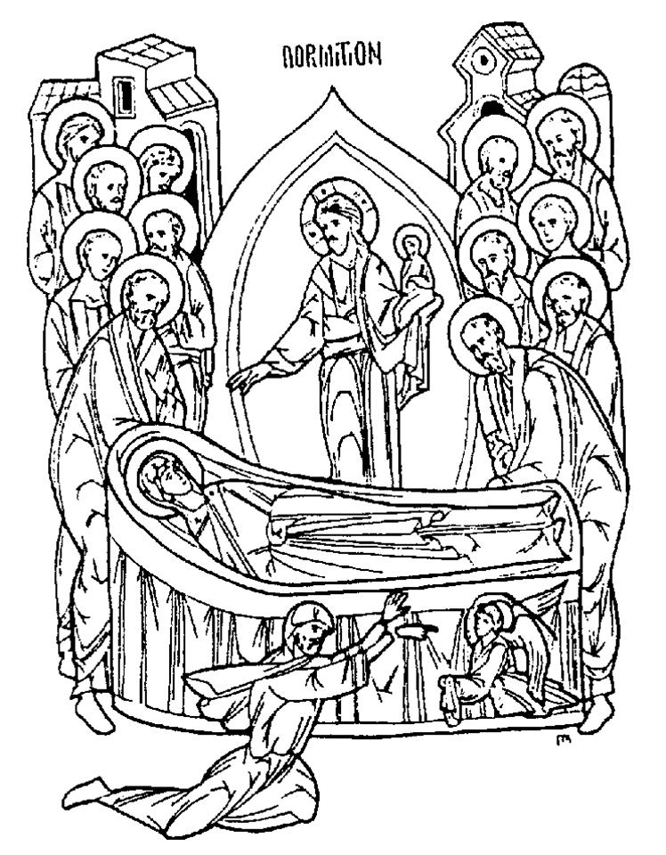 Icon Nativity Coloring Pages - Worksheet & Coloring Pages