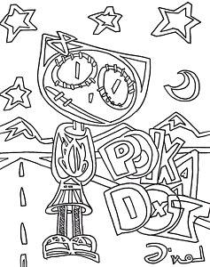 237x300 Neon Light Drawings Fine Art America