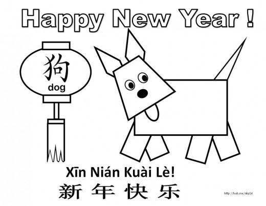 520x402 Printable Coloring Pages Year Of The Dog Kid Crafts