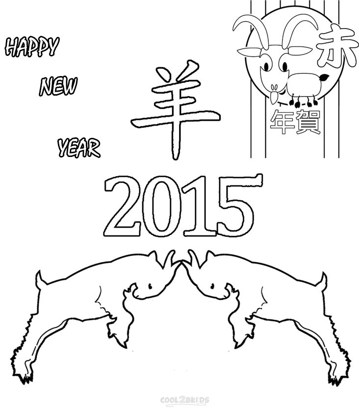 732x850 Printable Chinese New Year Coloring Pages For Kids Cool2bkids