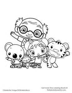 231x300 Nick Jr Coloring Pages