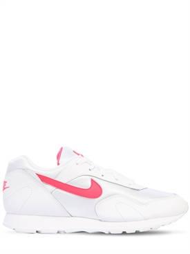 275x367 Nike