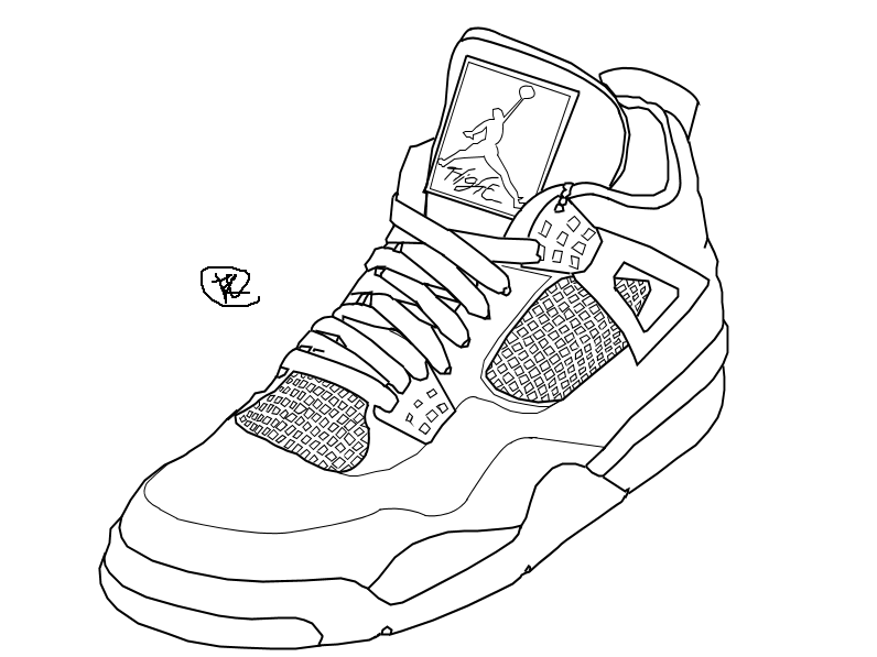 Nike Sneaker Drawing at GetDrawings | Free download