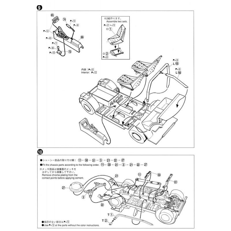 Nissan Skyline Drawing At Getdrawings Com