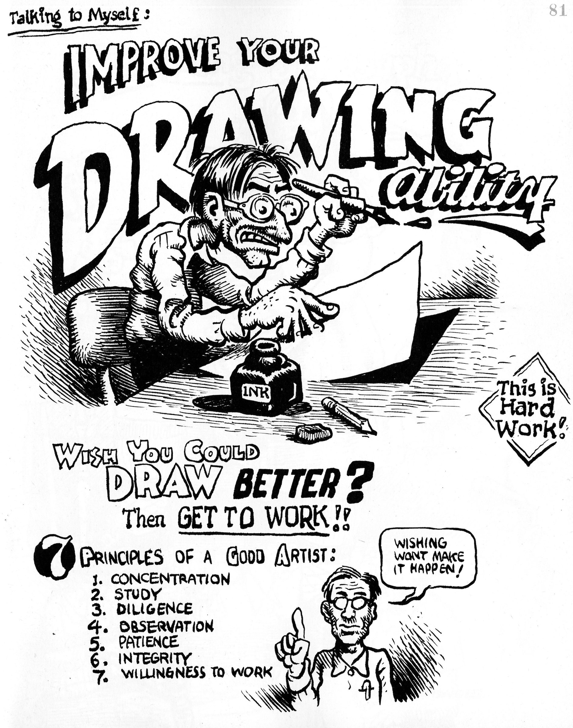 No Drawing
